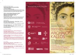 Archaion Kallos letak 6 TISK.pdf