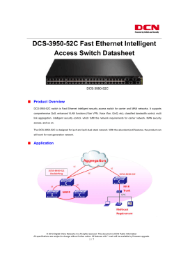 DCS-3950-52C Fast Ethernet Intelligent Access Switch Datasheet