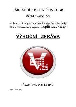 výroční zpráva pro školní rok 2011/2012