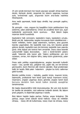 manifest ucraineană