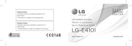 LG-E410I - Mobil