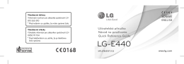LG-E440 - Mobil