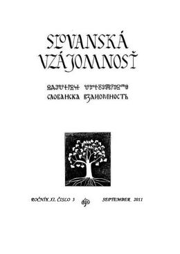 Slovanská vzájomnosť - Združenie slovanskej vzájomnosti