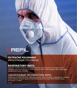 RESPIRÁTORY REFIL одноразовые респираторы REFIL