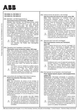 CM-MSS.12, CM-MSS.13 CM-MSS.22, CM