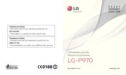 LG-P970