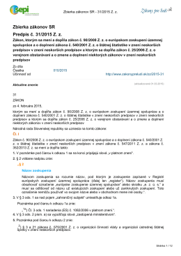 Zákon č. 31/2015 Z. z.