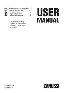 Ръководство за употреба 2 Manual de utilizare 17