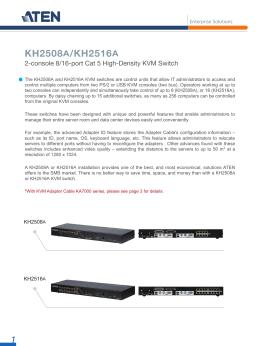 KH2508A/KH2516A