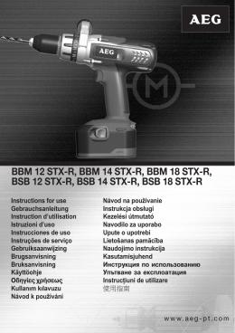 BBM 12 STX-R, BBM 14 STX-R, BBM 18 STX-R, BSB 12 STX