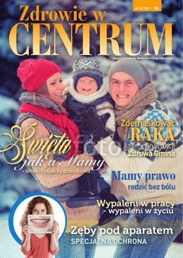 Świętajak u Mamy - Centrum Medyczno