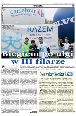 Biegiem po ulgi w III filarze, Gazeta Ubezpieczeniowa nr 20 (579)