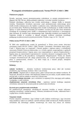 Wymagania oświetleniowe pomieszczeń. Norma PN-EN 12 464