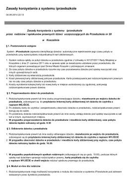MMusb232HL