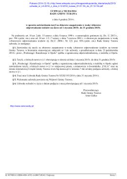 instrukcja obsługi rejestratora dms 300-4a