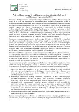 PIGEO ogolne stanowisko do projektu ustawy OZE z 9-10-2012