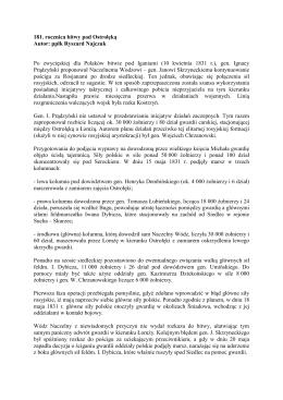 STRYJÓWKA - miejsce pochówku 32 żołnierzy Uderzeniowych