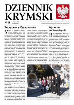 №18 Экскурсия в Севастополь - Stowarzyszenie Polaków na Krymie