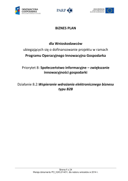 Fabryka Aparatury Elektromechanicznej FANINA S.A.