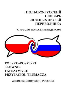 3E - Spółka Komunalna Wschowa Sp. z oo
