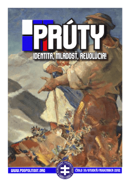 Pruty-33