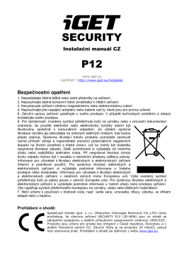 SECURITY P12