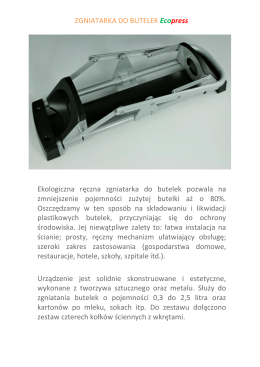 Wóz HD zbudowany w oparciu o najnowocześniejsze