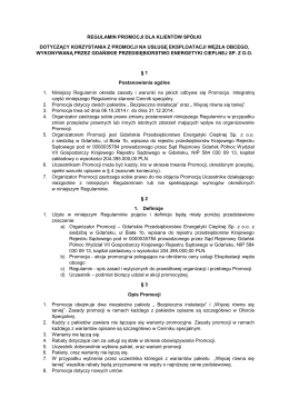 CLAS PREMIUM EVO | SYStEM