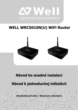 WELL WRC5010N(U) WiFi Router