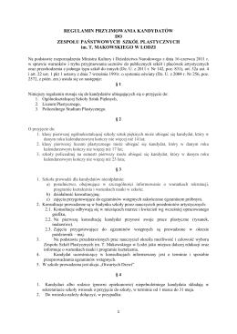 do pobrania - Zespół Państwowych Szkół Plastycznych im. T