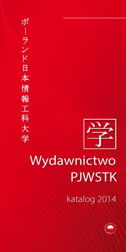 Katalog wydawnictwa PJWSTK - Polsko