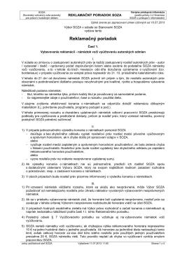 Reklamačný poriadok SOZA