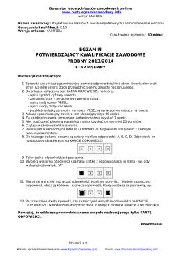 Regulamin konkursu - PizzaPortal.pl blog