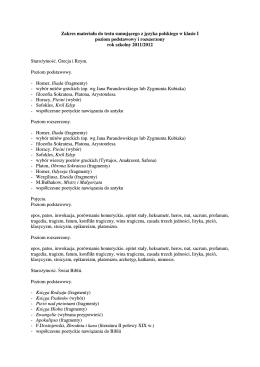 Lp Numer wniosku Wnioskodawca Tytuł operacji Kwota pomocy 1