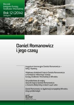 Daniel Gromacki - Centrum Edukacji Nauczycieli