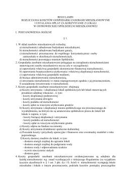 Acrobat Reader (.pdf)