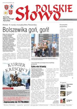 2 (57) 2014 - Studia Medioznawcze