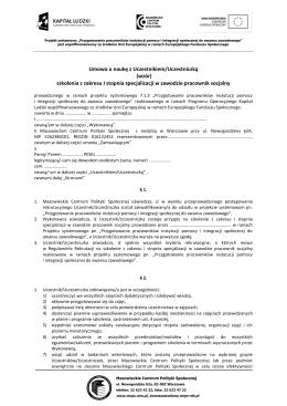 karta charakterystyki technical specification card