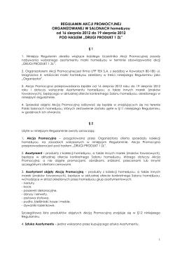 Sadzonki 2014 Nadleśnictwo Łomża Mały Płock