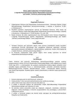 zasady rejestracji podmiotów prowadzących działalność w zakresie