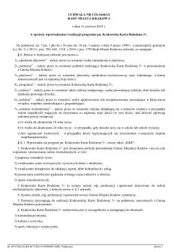 Nr CIX/1646/14 Rady Miasta Krakowa z dnia 11 czerwca 2014 r