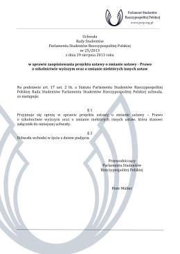 Uchwała nr 25 w sprawie zaopiniowania projektu ustawy o zmianie