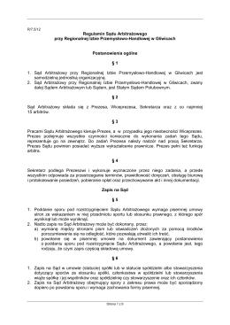 Regulamin Sądu Arbitrażowego RIPH