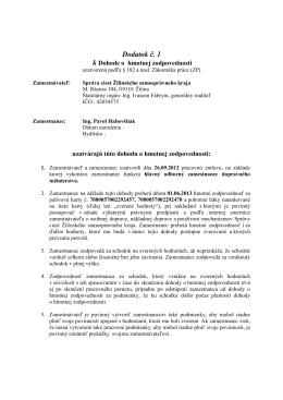 Dodatok č. 1 k Dohode o hmotnej zodpovednosti
