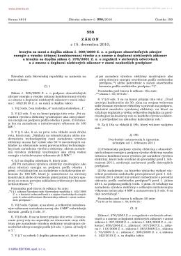 558/2010 Zákon, ktorým sa mení a dopĺňa zákon č. 309