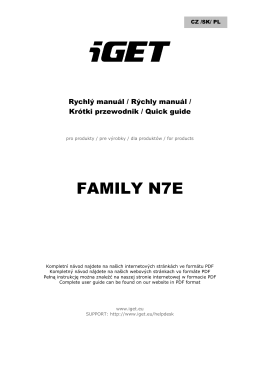 FAMILY N7E