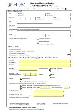 Žiadosť o pôžičku pre pedagógov v školskom roku 2014/2015
