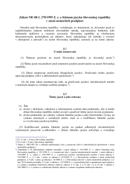 Zákon NR SR č. 270/1995 Z. z. o štátnom jazyku Slovenskej
