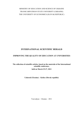 INTERNATIONAL SCIENTIFIC HERALD