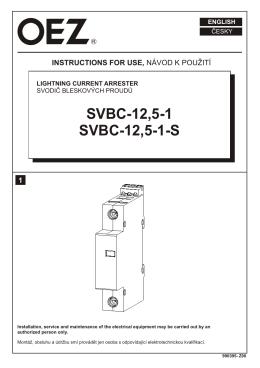 SVBC-12,5-1 SVBC-12,5-1-S